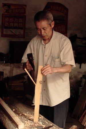 Master Craftsman Li Sifu